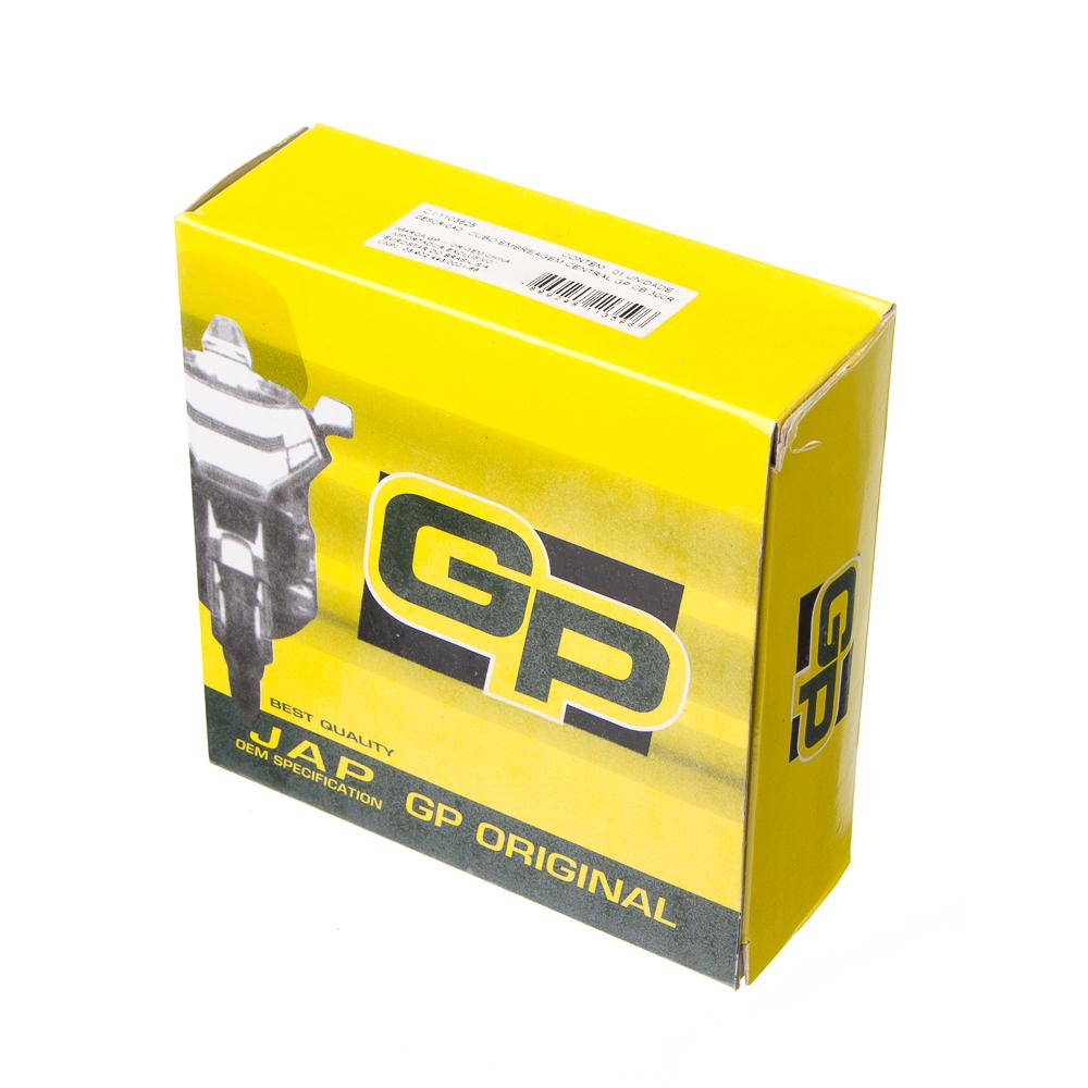CUBO EMBREAGEM GP CB 300R
