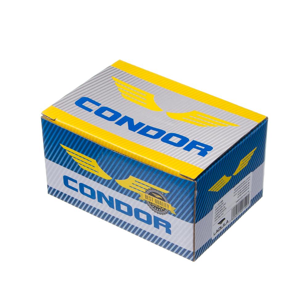 CHAVE IGNICAO CONDOR LANDER 250 09-14